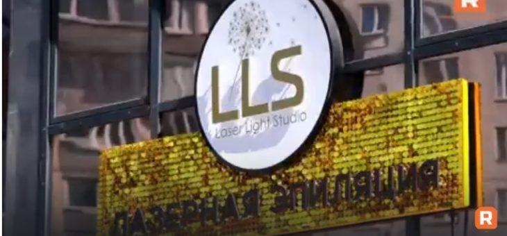 Салон «Лазерной Эпиляции LLS» г.Новосибирск. Живая Блестящая Вывеска с Пайетками !